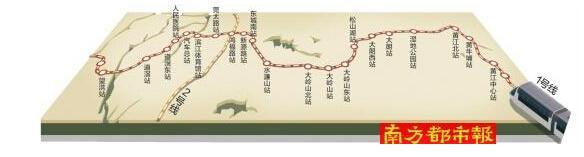 东莞地铁1号线明年开工 通车后或可坐至广州