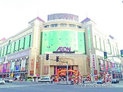 东莞首家永旺商场将关闭 老商圈如何重聚人气受关注