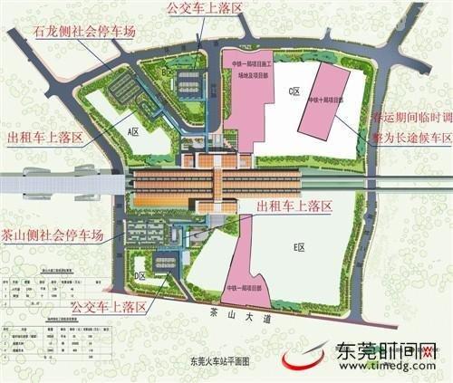 第一房线 莞影莞摄 圈房 找楼盘 海外  东莞火车站是由华南理工大学建