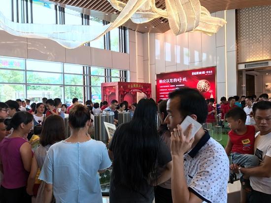 """成交速回暖供应猛增加 东莞开发商打响""""金九热身赛"""""""