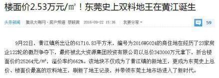 在深圳北拓找到新机会?临深物业中泰峰境炙手可热
