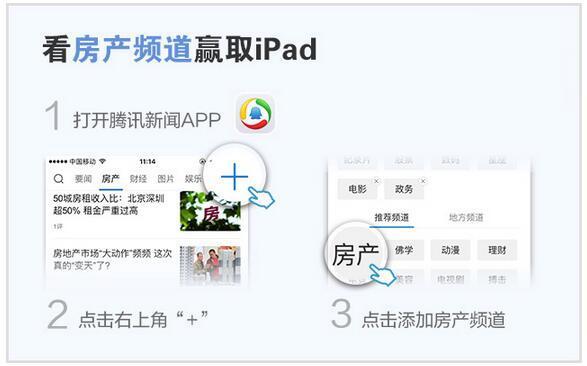 """东莞""""金九"""" 预计有46个项目抢滩市场 本地客需求抬头"""