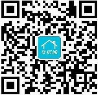 卖房通置业捷报:汉口向上城新手使用成交57万