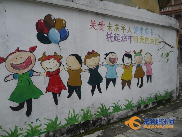 """道滘:翻新闲置地围墙 变身""""网红""""文明大使"""
