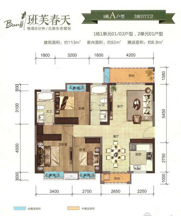 长方形房子双拼平面设计图
