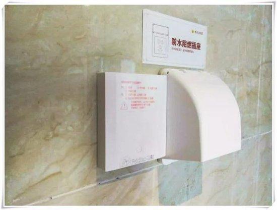让恒大帝景告诉你一间好的卫浴房,足以隔离世界尘埃