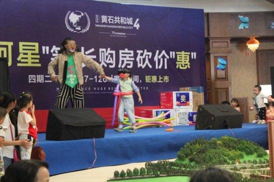 """三江共和城阿星购房砍价""""惠""""圆满结束"""