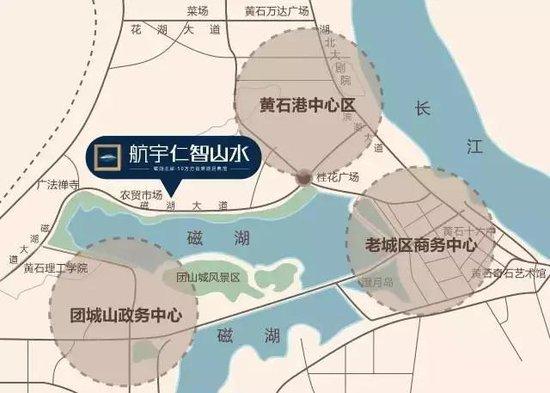 航宇仁智山水6大悦+生活系统,定制装修大境