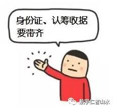 """航宇仁智山水【内附秘籍】抢房""""室""""不宜辞,赶紧get"""