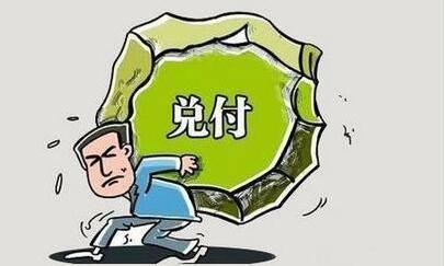 """借贷宝自风控模式打破""""刚性兑付""""魔咒"""