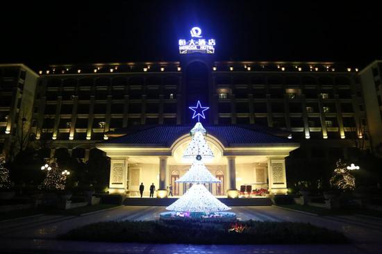 点亮精彩  缤纷圣诞——武汉恒大酒店举办圣诞亮灯仪式暨客户答谢酒会