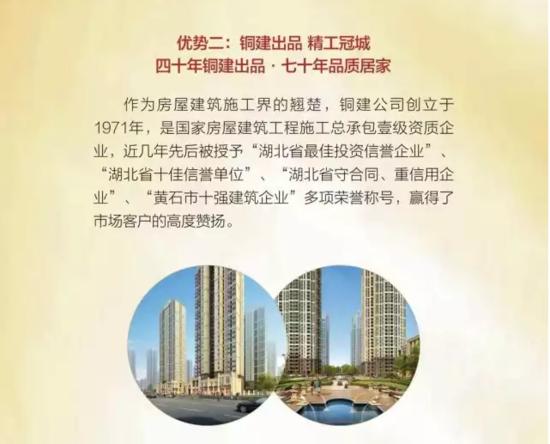 金湖·新天地7大优势 开启您的高品质生活