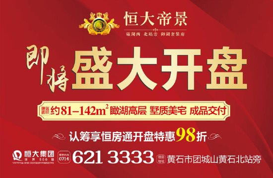 """震撼全城,盛况空前!""""首届吴桥艺术节""""引爆全城!"""