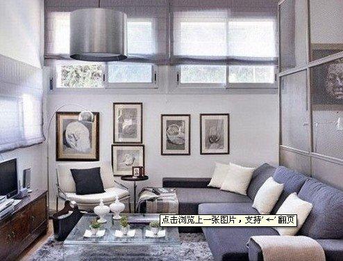 10万装50平方Loft爱情公寓