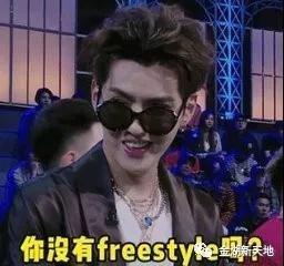 【金湖·新天地】你有Freestyle吗?