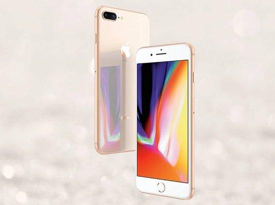 """割""""肾""""买iPhone?NO!看个H5做万达幸福大使就能赚"""