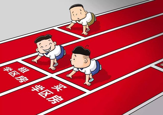 """人民日报三问租购同权:真能上""""名校""""?租金会上涨吗?"""