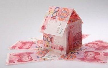 警惕最新房产政策被曝光 全国1.9亿炒房者或遭血洗!
