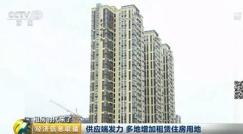 楼市核武器来了!这个城市未来盖的房 70年只租不售!