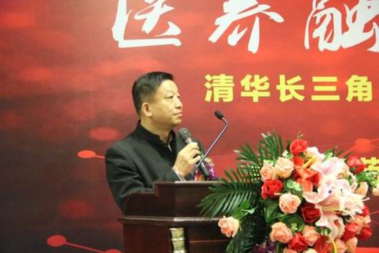 """中国健康管理开启""""医养融合、精准服务""""时代"""