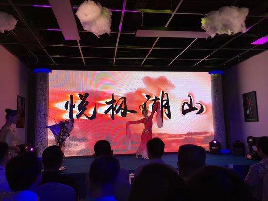 为黄石,超悦而来2017航宇置业品牌发布会