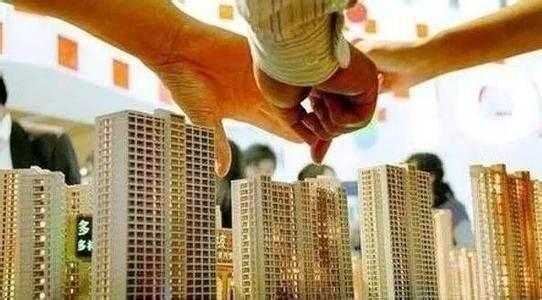 今年买房难上加难 对于普通购房者来说到底该怎么办