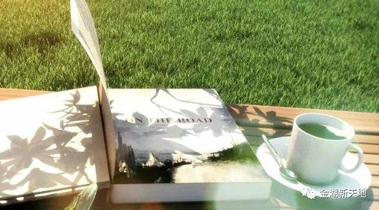 金湖新天地给业主的一封家书 见字如面,暖冬家书