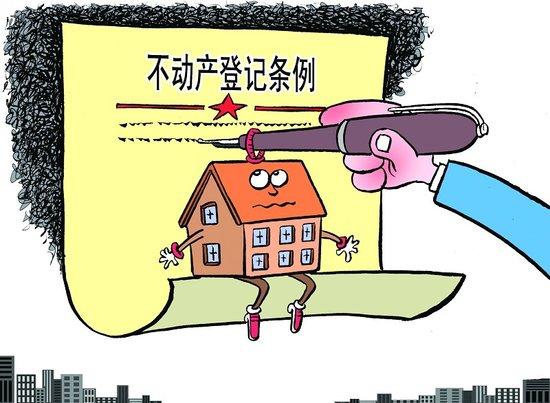 黄石某新房入住5年办不了不动产证 相关部门:解决中