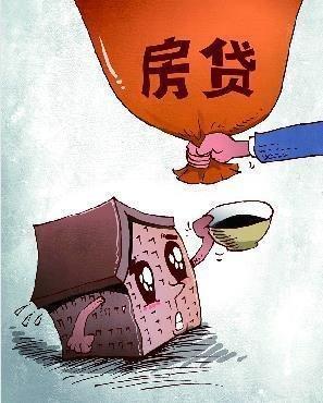 北京房贷收紧调查:额度紧张,首套多以基准利率为主