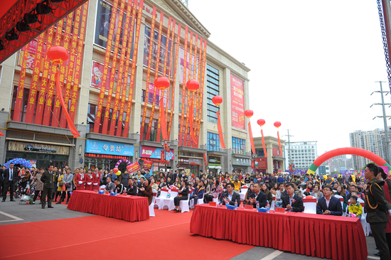鄂州恒大城市广场盛大开业!开启高品质生活格局