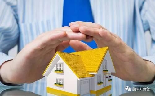 房屋交易是非多!没搞清这7个问题千万别签认购书!