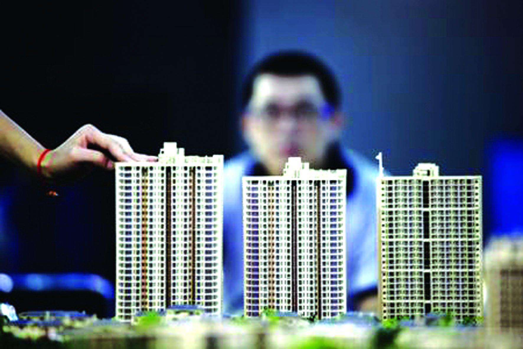 全国楼市现降温信号 三线城市房价降幅最大