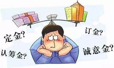 """杭州置业顾问神回复系列二:他们可是""""一线墓景房"""""""