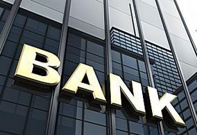 5家银行半年内累计被减持51次,股东套现17.1亿元扮靓业绩