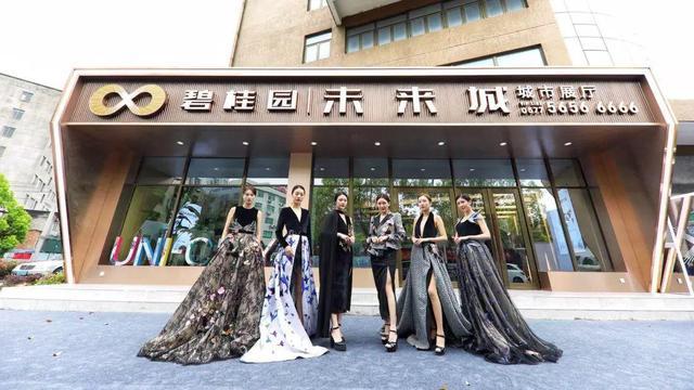 未来你好 碧桂园·未来城城市展厅倾城启幕!
