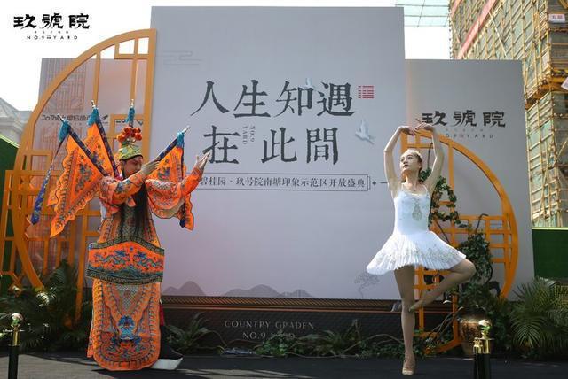 玖号院南塘印象示范区璀璨盛启 显赫温州!