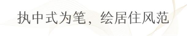 德信地产首入玉环 漩门湾项目奠基仪式盛大举行!