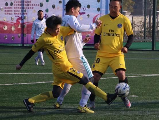 益起行动:为爱而战 用球赛温暖寒冬