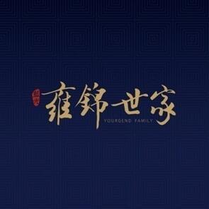 蓝光雍锦世家示范区不负久候 华丽问世