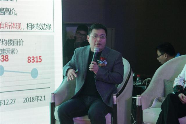2018新中国际二期高层产品推介会圆满落幕