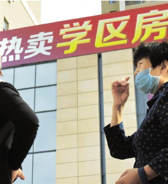杭城公办小学双学区制成趋势 一套学区房读两所小学
