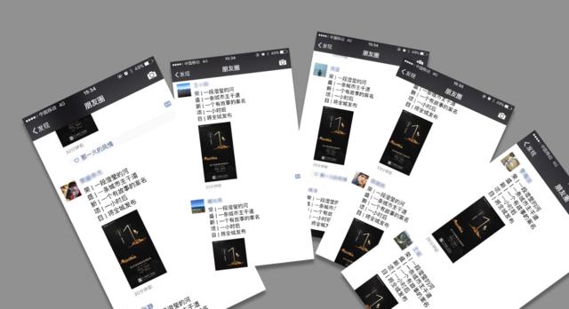 曝光100万+ 荣盛祥云府线上案名发布燃爆嘉兴