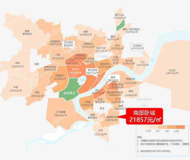 南部卧城房价要上3万 萧山首宗网拍地封顶价成交 房产杭州站图片