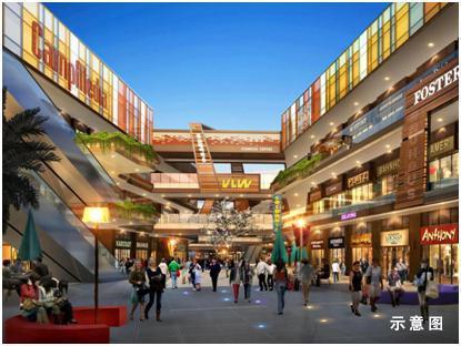 吾悦九龙坊国际范 让购物像旅游