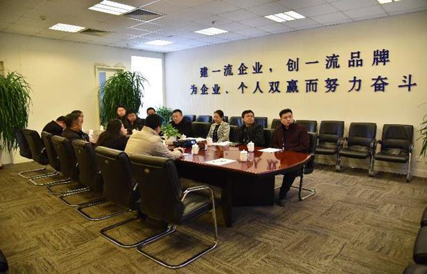 李其明副总裁陪同铁岭市相关领导考察星悦南岸项目
