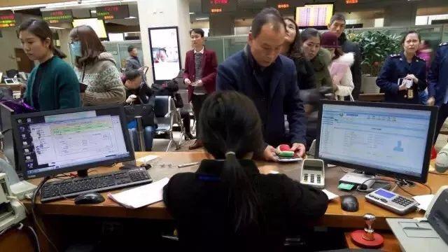 公积金、房产交易等杭城各办事大厅春节时间表出炉