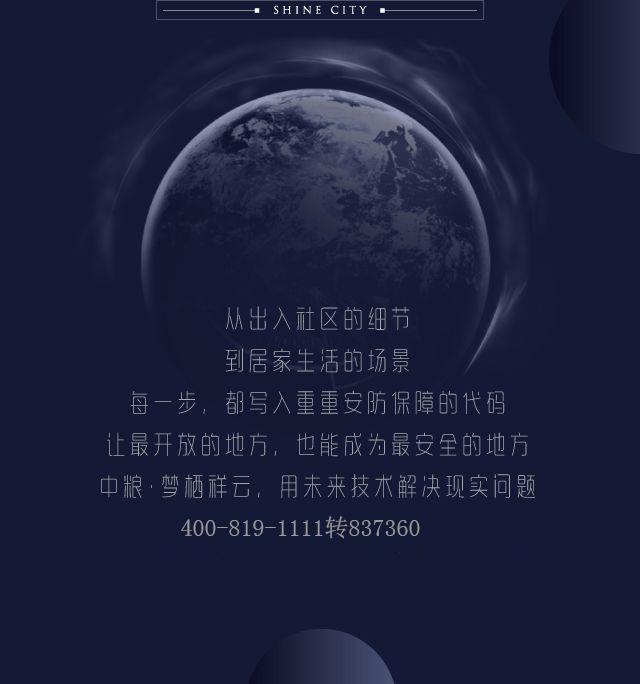 """5C未来产品体系:用更现实的方式""""造未来"""""""