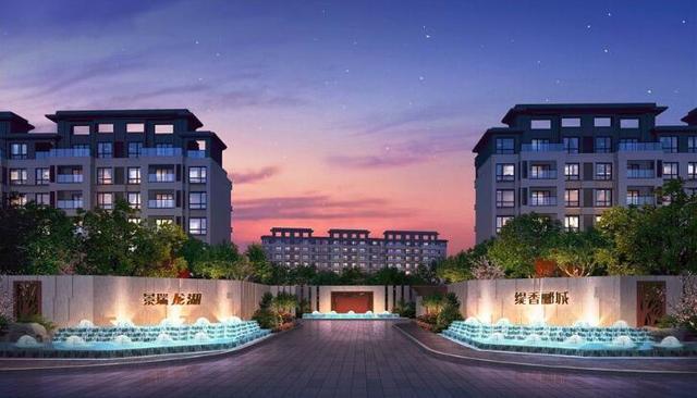 景瑞龙湖·缇香郦城2#118方洋房新品已加推
