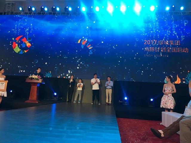 五月的杭州因绿城更美好 从四大名著到八大新品