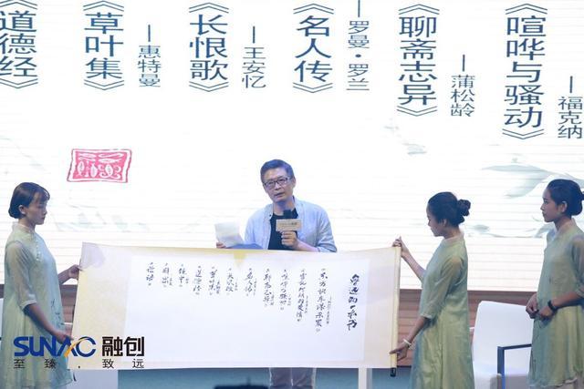 """三年新跨越 融创东南区域""""归心社区""""IP大热"""